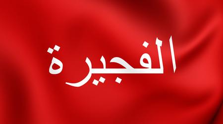 united arab emirate: 3D Emirate of Fujairah Flag (1952-1972), United Arab Emirates. Close Up.