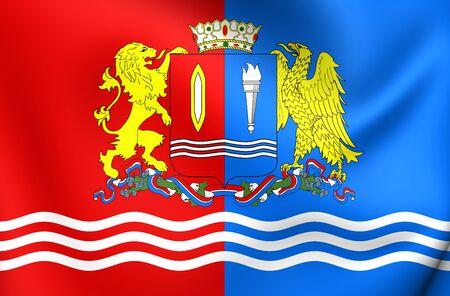 oblast: 3D Flag of Ivanovo Oblast, Russia. Close Up.