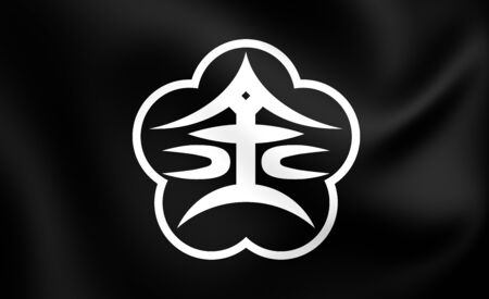 ishikawa: 3D Flag of Kanazawa City (Ishikawa Prefecture), Japan. Close Up. Stock Photo