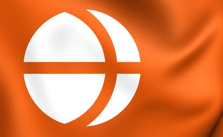 prefecture: 3D Flag of Nagano Prefecture, Japan. Close Up. Stock Photo