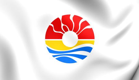 roo: 3D Flag of Benito Juarez City (Quintana Roo), Mexico. Close Up.