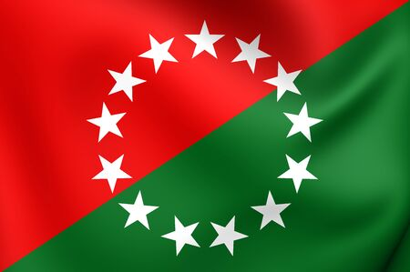 panamanian: 3D Flag of Chiriqui Province, Panama. Close Up.