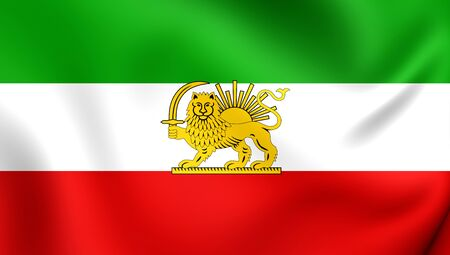 old flag: Flag of Iran (1964-1980). Old Lion and Sun Flag. Close Up.