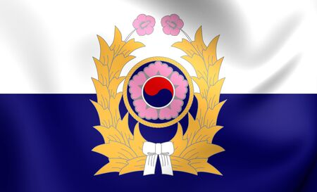 republic of korea: Republic of Korea Army Flag. Close Up. Stock Photo