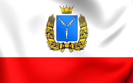 oblast: 3D Flag of Saratov Oblast, Russia. Close Up. Stock Photo