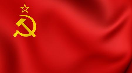 3D Flag of the Soviet Union (1923-1955). Close Up. Banco de Imagens - 45717367