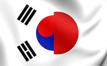 south asian: 3D Flag of Japan and South Korea. Close Up.