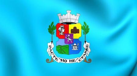 bulgaria: 3D Flag of Sofia, Bulgaria. Close Up.