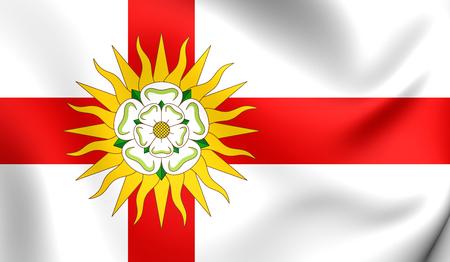 yorkshire: West Riding of Yorkshire Flag, England. Close Up. Stock Photo