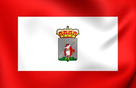 spainish: 3D Flag of Gijon City, Spain. Close Up. Stock Photo