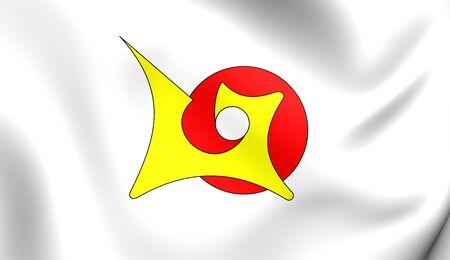 roo: 3D Flag of Othon P. Blanco (Quintana Roo), Mexico. Close Up.