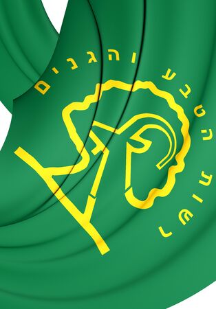 authority: 3D Flag of the Israel Nature and Parks Authority. Close Up. Stock Photo