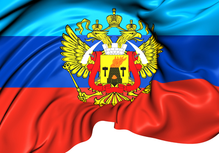 luhansk: 3D Flag of the Lugansk Peoples Republic. Close Up. Stock Photo