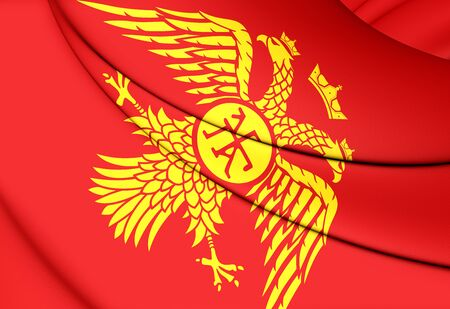dynasty: Byzantine Eagle, 3D Flag of Palaiologos Dynasty. Stock Photo