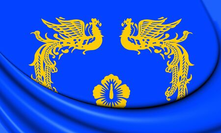 republic of korea: Republic of Korea Presidential Standard. Close Up.