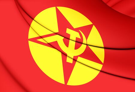 dev: 3D Flag of Revolutionary Peoples Liberation Party-Front (DHKPC). Stock Photo