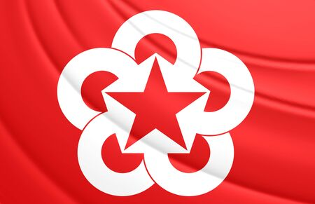 communistic: 3D Flag of Council for Mutual Economic Assistance. Stock Photo