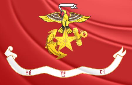 corps: 3D Republic of Korea Marine Corps Flag.