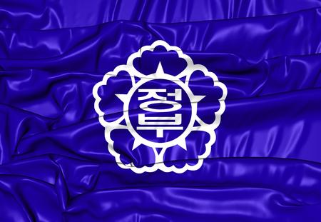republic of korea: Republic of Korea Government Flag. Close Up.