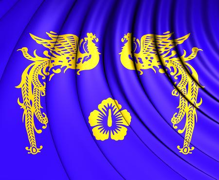 presidential: Republic of Korea Presidential Standard. Close Up.