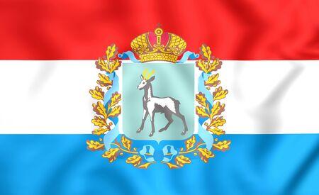 3D Flag of Samara Oblast, Russia. Close Up.