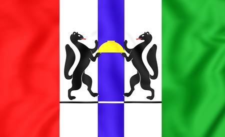 novosibirsk: 3D Flag of Novosibirsk Oblast, Russia. Close Up. Stock Photo