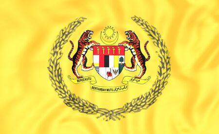 supreme: 3D Supreme Head of Malaysia Flag. Close Up. Stock Photo