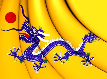 dynasty: 3D Flag of Qing Dynasty, China. Close Up.