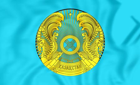 kazakhstan: 3D President of Kazakhstan Standard. Close Up.