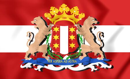 gouda: 3D Flag of Gouda (South Holland), Netherlands.