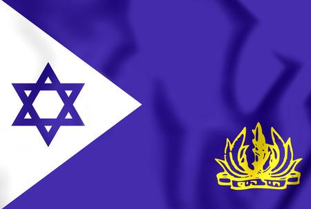 naval: 3D Naval Flag of Israel. Close Up.