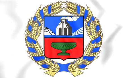 altai: 3D Altai Krai Coat of Arms, Russia.