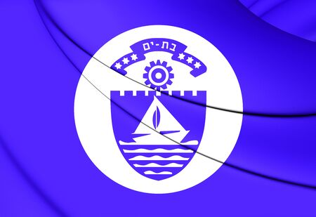 yam: 3D Flag of Bat Yam, Israel. Close Up.