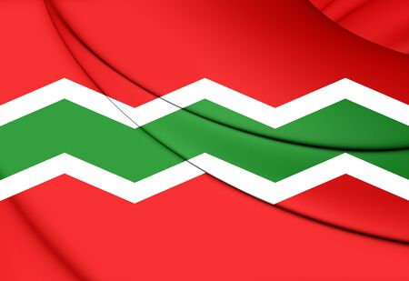 puerto rico: 3D Flag of Jayuya, Puerto Rico. Close Up.