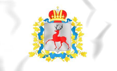 novgorod: 3D Flag of Nizhny Novgorod Oblast, Russia.