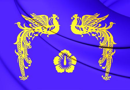 standard: 3D Republic of Korea Presidential Standard. Close Up. Stock Photo