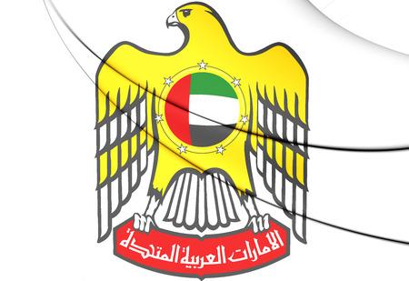 3D 아랍 에미레이트 항공의 국기입니다. 스톡 콘텐츠