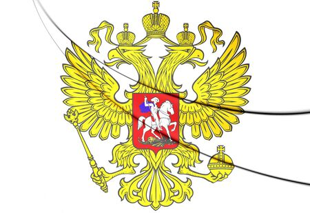 three headed: 3D Russia Coat of Arms. Close Up.