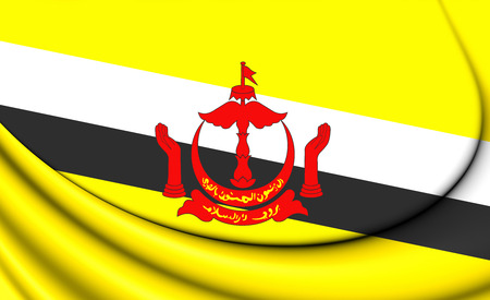 close up: 3D Flag of the Brunei. Close Up. Stock Photo