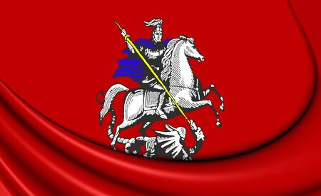 close up: 3D Flag of Moscow, Russia. Close Up.