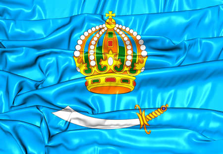 oblast: 3D Flag of Astrakhan Oblast, Russia. Close Up. Stock Photo