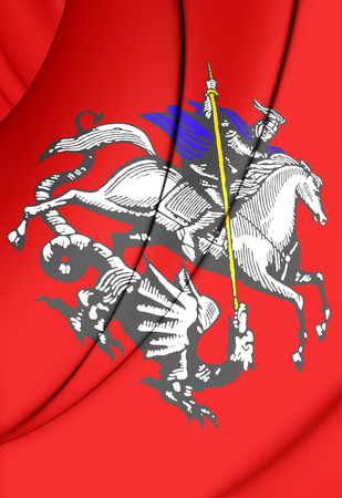 moskva: 3D Flag of Moscow, Russia. Close Up.
