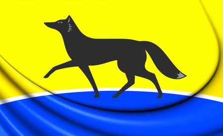 autonomous: 3D Flag of Surgut (Khanty-Mansi Autonomous Okrug), Russia.