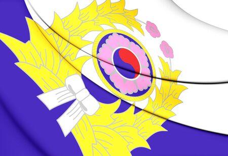 republic of korea: 3D Republic of Korea Army Flag. Close Up.