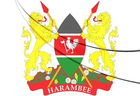 kenya: 3D Kenya Coat of Arms. 3D Illustration. Stock Photo