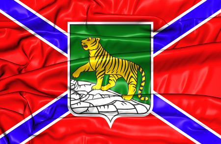 territory: Flag of Vladivostok, Russia. 3D Illustration. Stock Photo