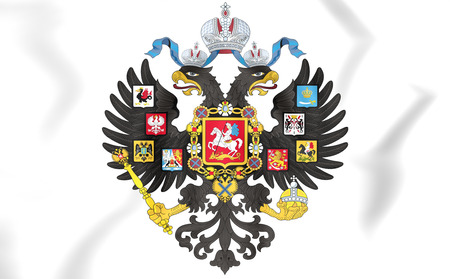 empire: Russian Empire Coat of Arms. 3D Illustration.