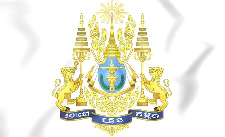 cambodian flag: Cambodia Coat of Arms. 3D Illustration.