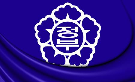 republic of korea: Republic of Korea Government Flag. 3D Illustration.