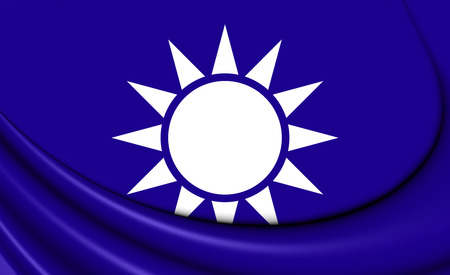 Naval Jack of Taiwan. 3D Illustration. Stock Photo